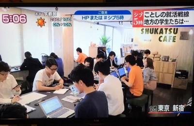 NHKニュースシブ5時3